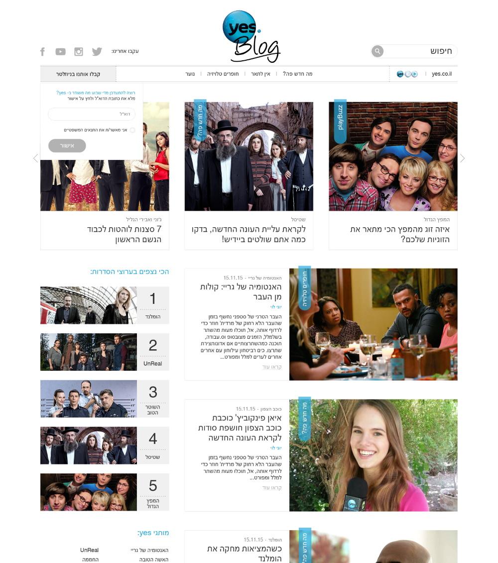תמונות בבלוג: מומלץ לבחור תמונות עם אנשים